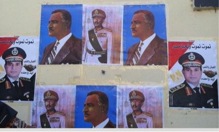 Nasser: The Charismatic Leader Essay