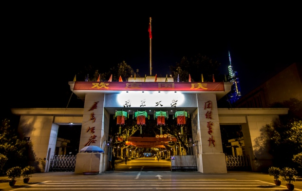 Universities like Nanjing Daxue, home of HNC, show their patriotism by decorating their main gates with lanterns and banners.