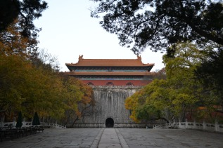 The Ming Emperor'sTomb